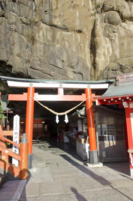 株式会社ジャストライト浪岡智がお送りする「鵜戸神宮」についてのイメージ画像