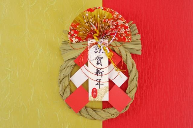 株式会社ジャストライト/浪岡 智/おすすめレジャー情報125 /~年末年始のご挨拶~